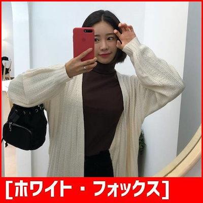 [ホワイト・フォックス]ストラップロング・ニットカディゴン 大きいサイズ/カーディガン/ボレロ/韓国ファッション