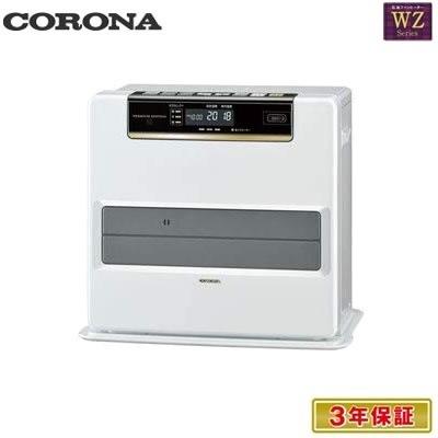 FH-WZ4618BY(W) [エレガントホワイト] 製品画像