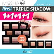 [MISSHA/ミシャ]★1+1+1+1★ ミシャMissha TRIPLE SHADOW 20colors ★新規カラー追加★