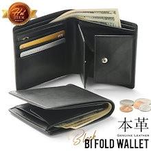 33bfb376c654 MURA 財布 メンズ 二つ折り 本革 二つ折り財布 牛革 レザー ボックス型 薄型 プレゼント