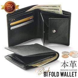 MURA 財布 メンズ 二つ折り 本革 二つ折り財布 縦型/BOX型コインポケット