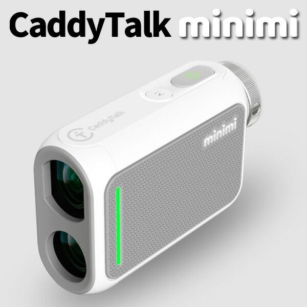 CaddyTalk minimi [ピュアホワイト]