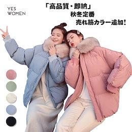 🌸今だけの特別Price♪👌❄暖かぬくぬく☀格好いい 韓国 気質 大人気 おしゃれな トレンド 新品 秋冬物 短いスタイル ダウンコート
