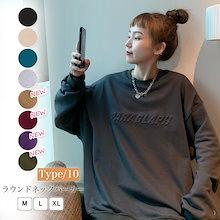 NEW Typle追加! 長袖 ラウンドネック ゆったり スウェット 英語プリント 韓国ファッション