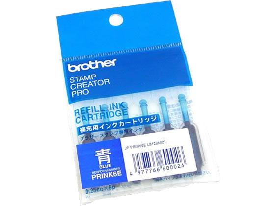 使いきりタイプ補充インク 青 ブラザー PRINK6E