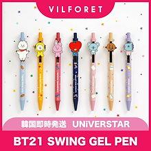 【BT21]BTS公式 グッズ BT21 New Swing Gel Pen / BT21スイングジェルペン/ BT21ペン 7種 / LINE FRIENDS