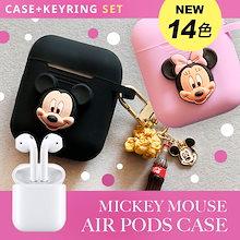 [AirPods Case] Mickey Mouseミッキーマウスケース14種のキャラクターエアiphoneケースヘアアイロンbluetoothのイヤホーンケース収納ケース衝撃保護シリコン2世代互換