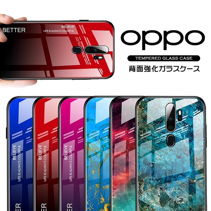 OPPO A5 2020 背面ガラスケース カバー 大理石 ギャラクシー グラデーション マーブル ストーン ケース ハードケース ガラスケース シンプル オッポ エーファイブ スマホケース スマホカ