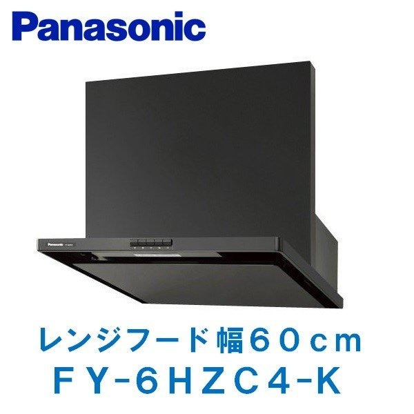 スマートスクエアフード FY-6HZC4-K [ブラック]