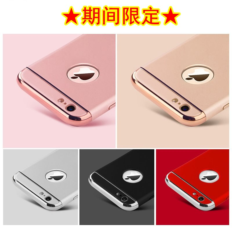 マットカラーフィンガーリングiPhone用ケース【iPhone6・iPhone6s・iPhone7Plus・iPhone8Plus・iPhoneX】