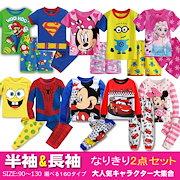 bedad4bea155d Qoo10 - 下着・肌着・パジャマの商品リスト(人気順)   お得なネット通販 ...