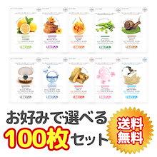【Let`s skin 100枚】EGF配合のプレミアムエッセンスシートマスク全10種100枚「ダーマル・DERMAL・韓国コスメ・シートマスク・フェイスパック」【Let`s skin】