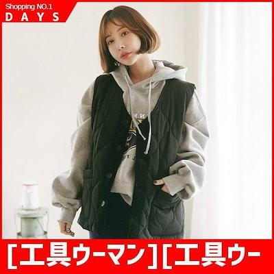 [工具ウーマン][工具ウーマン]シャイネルリコーデュロイキルティングベスト40894ビックサイズ、女性衣類 /ベスト/チョッキ/韓国ファッション