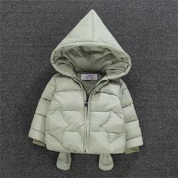 7d7c6f60ed3be7 COUPON · 女の子 ファーコート 超可愛い子供ジャケット ダウンコート 子供タウンコート トップス 女の子コート キッズ