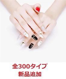 10- - -   日本発送 ネイルシール 貼るだけ👣大人気!でジェルネイルが完成! リアルジェルネイルステッカー ジェルネイルシール フルカバータイプ ネイルシール