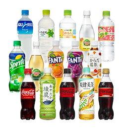 メガ割対象商品 Qoo10最安コカコーラ 500ml 商品が期間限定の特価セール中!!