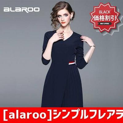 [alaroo]シンプルフレアラインワンピース /ワンピース/綿ワンピース/韓国ファッション