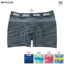 【15%OFF】 ワコール ブロス BROS メンズ 下着 男性用 フィットパンツ ボクサーパンツ(前閉じ) GT3640 ML