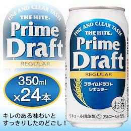 ハイト プライムドラフト 350ml缶×24本入 【韓国ビール】
