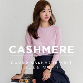 るみさんリズカシミヤ100配色ニット ニット/セーター/ニット/韓国ファッション
