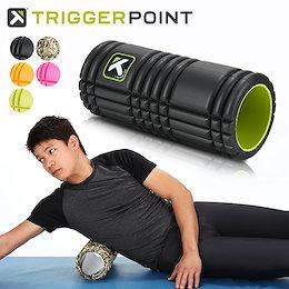 Trigger Point トリガーポイント GRID 1.0 グリッド1.0 Foam Roller フォームローラー ストレッチ トレーニング セルフマッサージ
