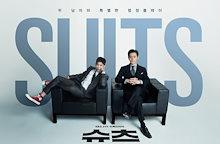 韓国ドラマ 【suits 】 全話収録 Blu-ray DISC1枚組