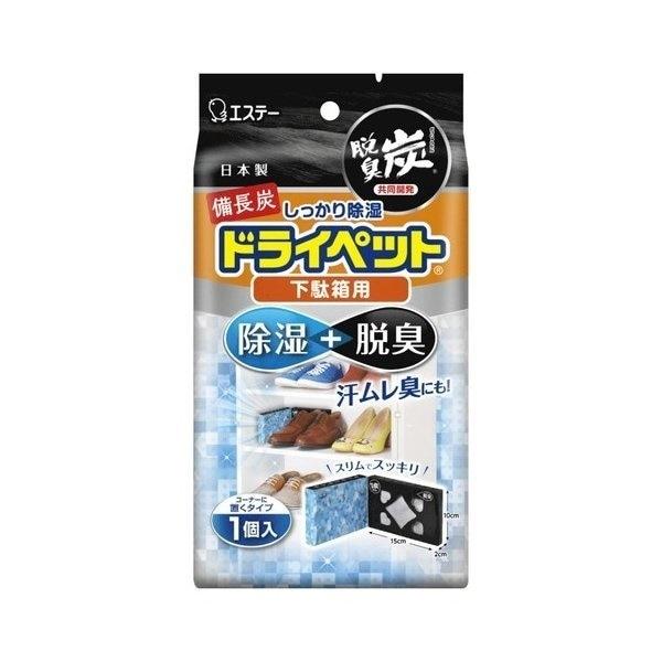 備長炭 ドライペット 下駄箱用 除湿剤54g/脱臭剤41g
