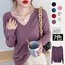 秋冬の女のニットハーフタートルネックベースの長袖ブラウス /韓国ファッション シンプルリブニット 選