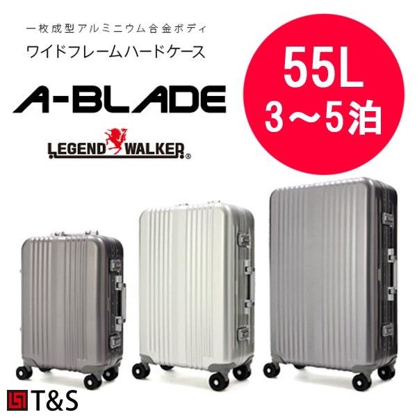 T&S レジェンドウォーカー超軽量 スーツケース キャリーケーストラベルケース キャリーバッグ1000-603日 4日 5日 対応55リットル