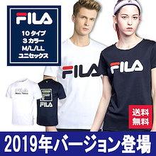 【送料無料】2019年シリーズ発売開始☆ ユニセックス FILA (フィラ) メンズ トップス 半袖 Tシャツドライメッシュ 吸水速乾