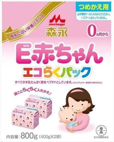 森永乳業 エコらくパック E赤ちゃん つめ...