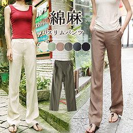 韓国ファッションリネンパンツウエストゴムレディース ガウチョパンツ ツイードパンツ 卒業式 入学式 スーツ ママ 母 ボトムス オフィスカジュアル ロング きれいめ ガウチョ 大きいサイズ