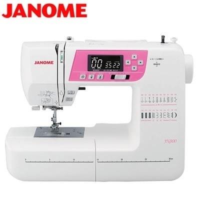 JN800