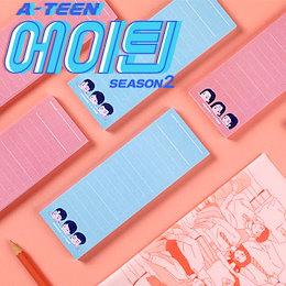 【A-TEEN公式】  キャラクター メモ付箋 スカイブルー/ライトピンク/グッズ/メモ/ふせん PLAYLIST 韓国WEBドラマの公式グッズ