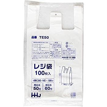 レジ袋 乳白色 東日本60号 西日本50号 厚さ0.018mm 100枚 TE-50