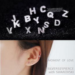 片耳用アルファベットに思いを込める、特別なイニシャルピアス。自分だけの特別な存在感。イニシャルモチーフのピアス アルファベットピアス 英字ロゴ ス
