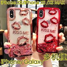 流れ星 iPhoneケース iPhone 流砂ケースiPhone XR XSMAX Galaxy 保護カバー ちらちら アイフォンケース キラキラ 動く 星空 iPhone6/6s 液体ケース