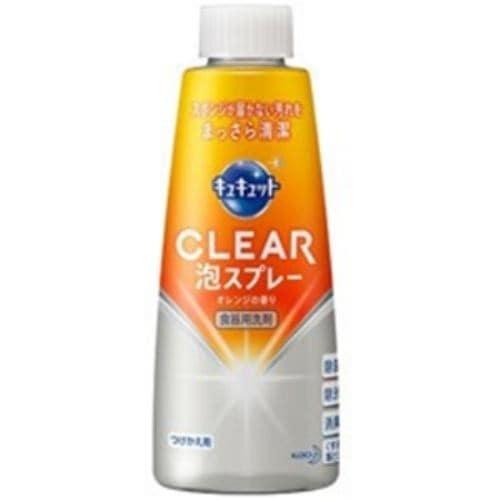 花王 CLEAR(クリア)泡スプレー つけかえ用 300ml オレンジの香り