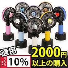 夏の最後のセール!bokuk WannaOneサマー・エディション・ハンディファンフォトカード付き