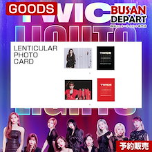 LENTICULAR PHOTOCARD TWICE LIGHTS 2019 CONCERT OFFICIAL GOODS 1次予約 送料無料