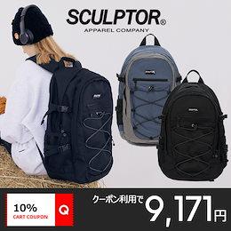 [SCULPTOR] String Rucksack 韓国正規品 スカルプター リュック 大容量 SNSで話題 送料無料