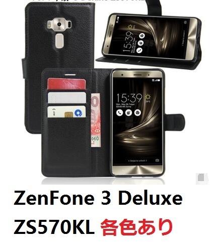 ZenFone3 Deluxe ZS570KL ASUS ケース 手帳型 レザー カバー スタンド 各色あり