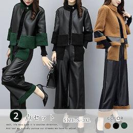 秋冬 セットアップ 秋冬ファッション 女性 新品 2点セット トップス+ワイドパンツ 体型カバー 着痩せ上下セットカジュXA389