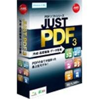 JUST PDF 3 [作成・高度編集・データ変換] 5本パック