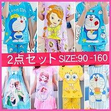 579円→月末最終ファイナルセール💖キッズファッション プリンセス女の子のパジャマ 子供の寝袋短い袖の男の子のパジャマの女の子の寝心地の子供のパジャマ🐦