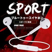 【高品質でリピート買い続出☆YAHOO1位獲得商品】ランニングにも◎ Bluetooth イヤホン 高音質 ヘッドセット ワイヤレス 音楽 軽量 通話 スポーツ ランニング