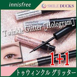[イニスフリー / innisfree]❤1+1❤トゥウィンクル グリッター - 2.9g / Twinkle Glitter[Hologram] / 韓国コスメ