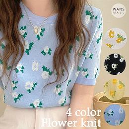 kn4094【wansmall】フワラー半袖ニット🌻春夏にぴったりな鮮やかなフラワーパターンがポイントの半袖ニット!/韓国ファッション/韓国コーデ