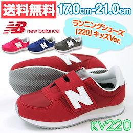 new balance shoes qoo10 日本語学校イメージイラスト