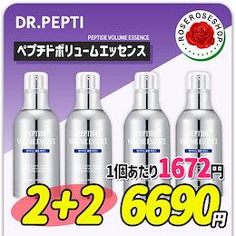 [DR.PEPTI] 💙2+2 💙Peptide Volume Essence💙 ペプチドボリュームエッセンス - 50ml